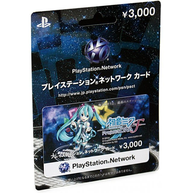 PlayStation Network Card / Ticket - Hatsune Miku Project Diva F Limited Edition (3000 YEN / for Japanese network only)