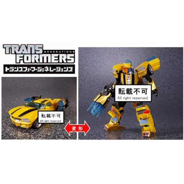Transformers Generations 26 Action Figure: Bumblebee Goldbug