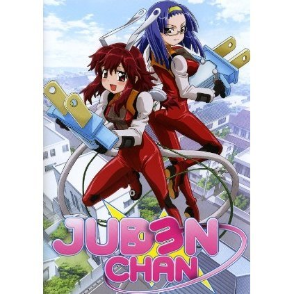 Juden-chan: Complete Series