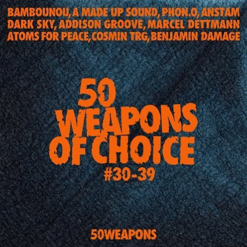 50 Weapons No.30-39