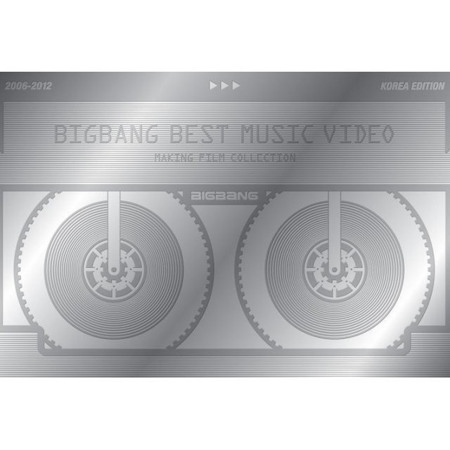 Big Bang Best Music Video Making Film Collection 2006-2012 [2DVD+Photobook]