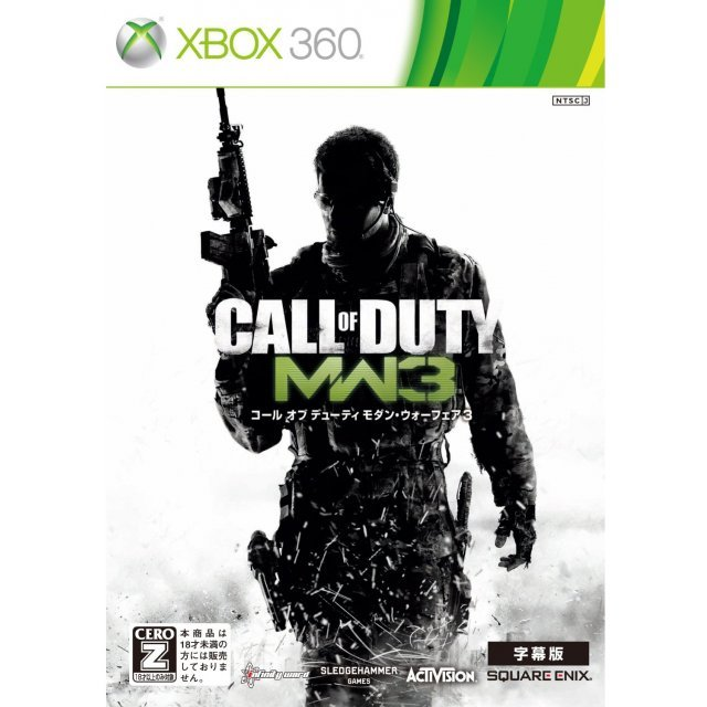 Call of Duty: Modern Warfare 3 (Subtitled Version) [Best  Price Version]