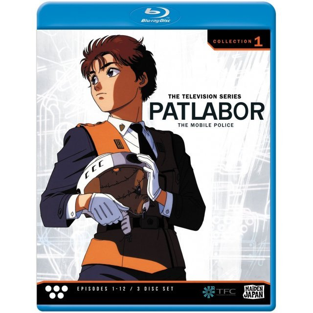 Patlabor The Mobile Police: The Television Series