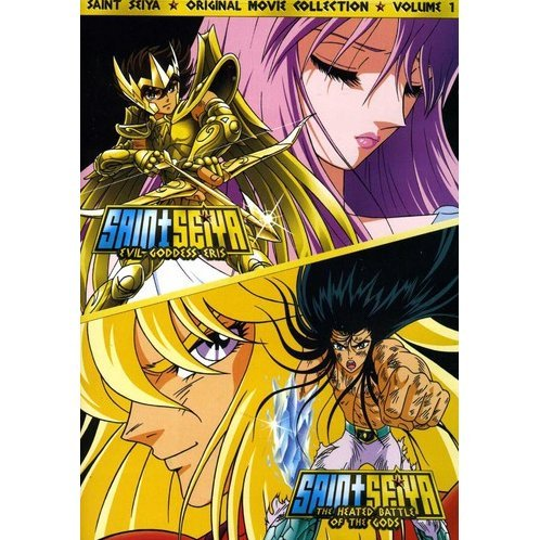 Saint Seiya: Original Movie Collection Volume 1