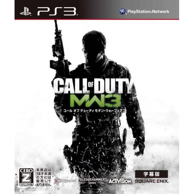 Call of Duty: Modern Warfare 3 (Subtitled Edition) [Best Price Version]