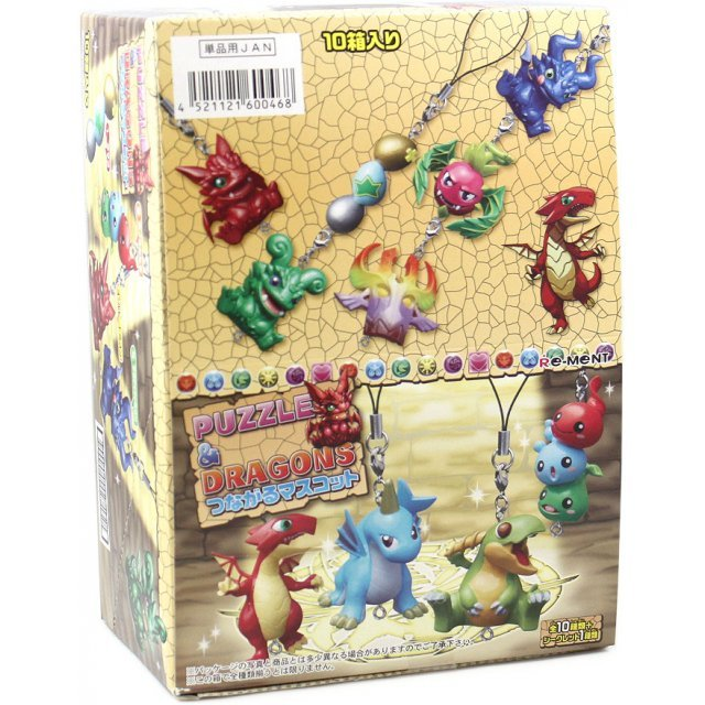 Puzzle & Dragons Mascot Trading Figure (Set of 10 pieces)