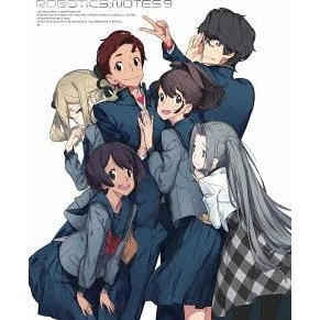 Robotics;notes 9 [DVD+CD Limited Edition]