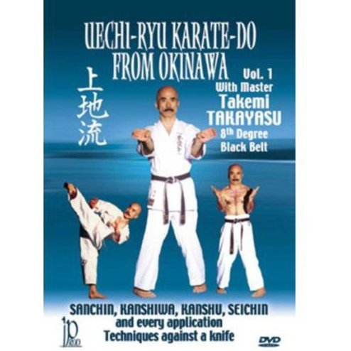Uechi-Ryu Karate-Do From Okinawa Volume 1