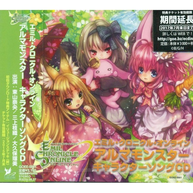 Emil Chronicle Online Alma Monster Character Song CD