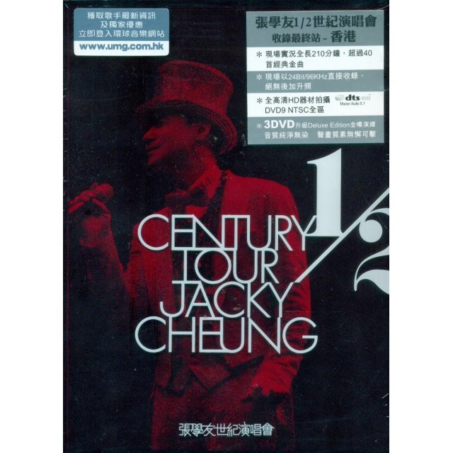 Jacky Cheung 1/2 Century Tour [3DVD DeluxeEdition]