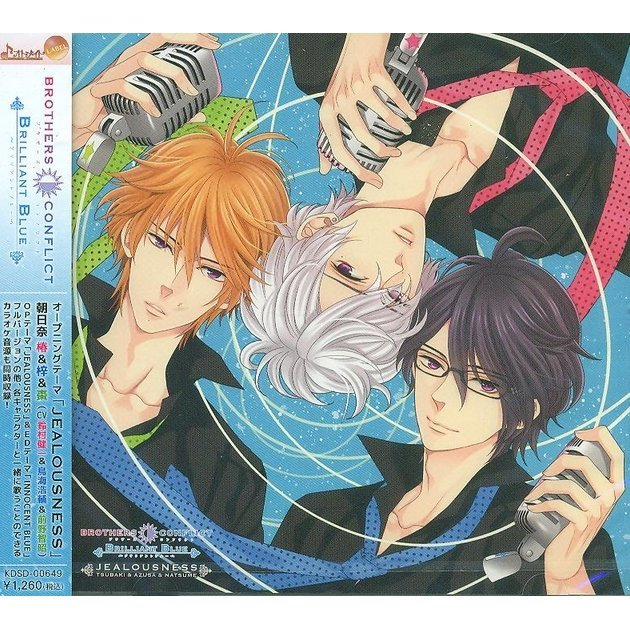 Jealousness (Brothers Conflict Brilliant Blue Intro Theme)