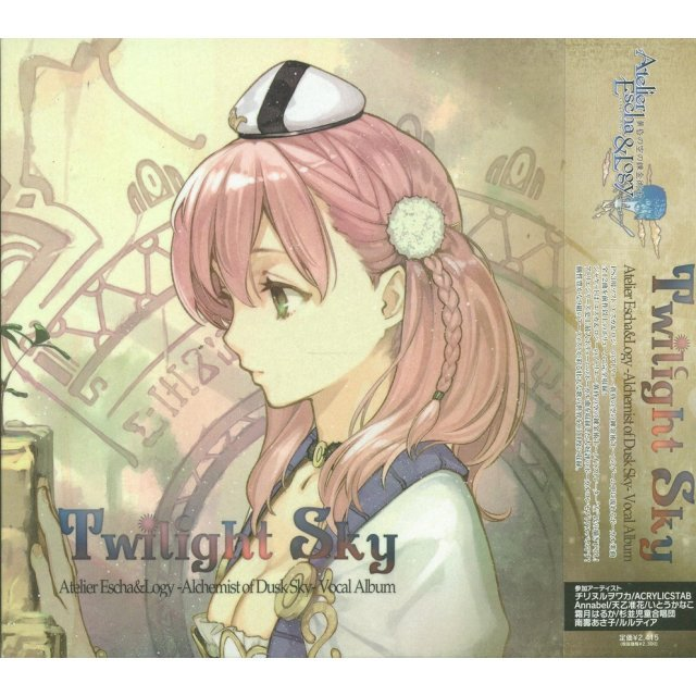 Twilight Sky - Atelier Escha & Logy: Alchemists Of The Dusk Sky Vocal Album