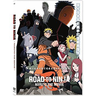 Naruto the Movie : Road to Ninja