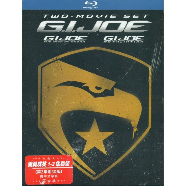 G. I. Joe Two-Movie Set [3Blu-ray]