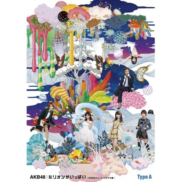 Million Ippai - Akb48 Music Video Collection [Type A]