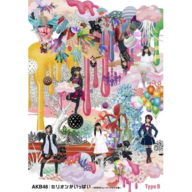 Million Ippai - AKB48 Music Video Collection [Type B]