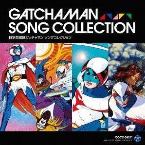 Science Ninja Team Gatchaman Song Collection