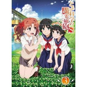 To Aru Kagaku No Railgun S  /A Certain Scientific Railgun S Vol.3 [Limited Edition]