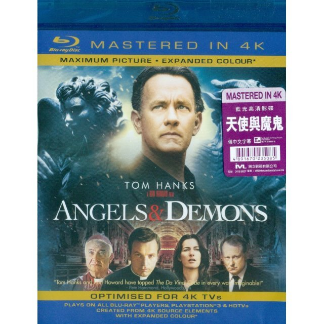Angels & Demons [Mastered in 4K]