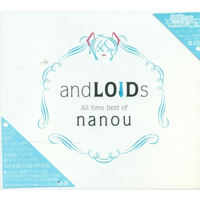 Andloids - All Time Best Of Nanou