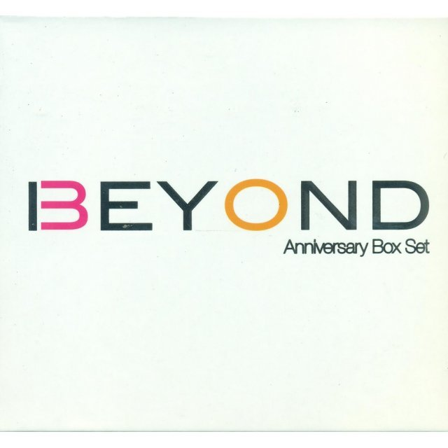 Beyond 30th Anniversary Box Set [5CD]
