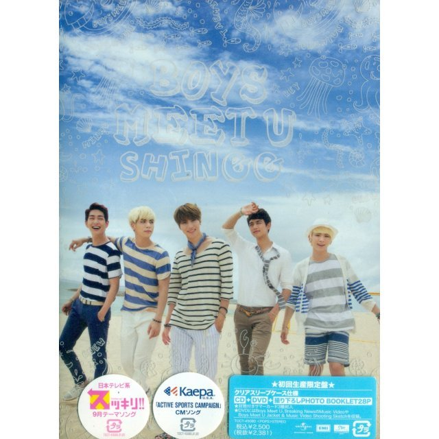 Boys Meet U [CD+DVD+Photo Booklet Limited Edition]