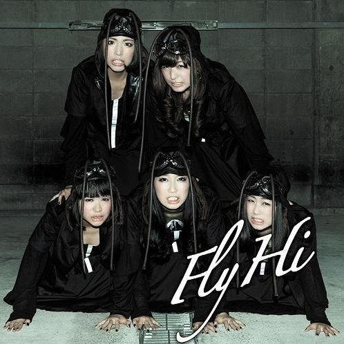 Fly / Hi [CD+DVD Type A]