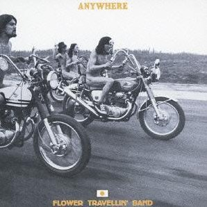 Anywhere [SHM-CD]