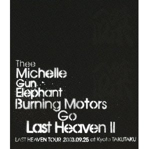 Burning Motors Go Last Heaven II Last Heaven Tour 2003.9.25 At Kyoto Takutaku