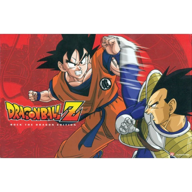 Dragon Ball Z: Rock the Dragon Edition