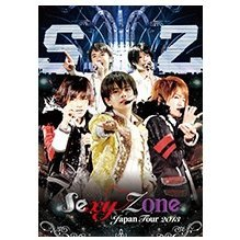 Japan Tour 2013 [Limited Edition]