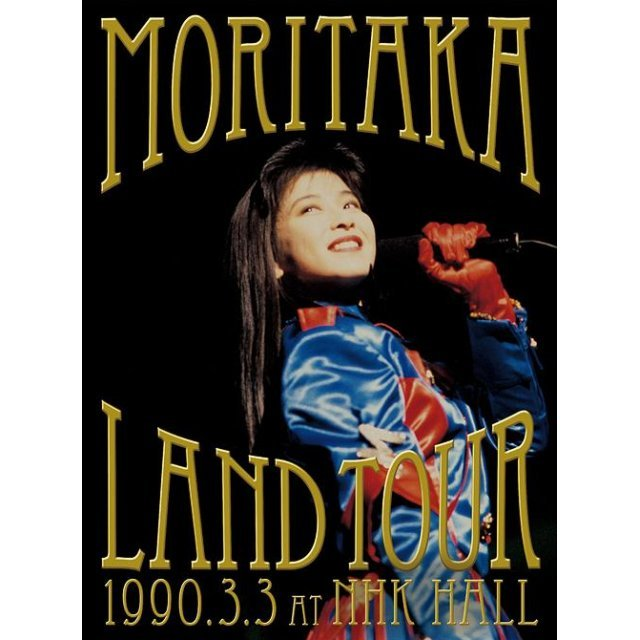 Moritaka Land Tour 1990.3.3 At Nhk Hall [DVD+2CD]