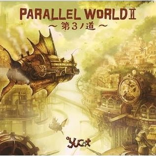 Parallel World II - Dai 3 No Michi