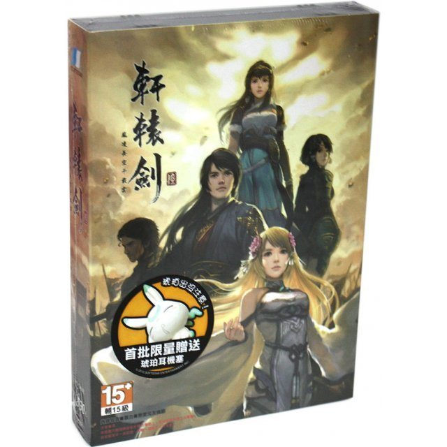Xuan Yuan 6 (Regular Edition) (DVD-ROM)