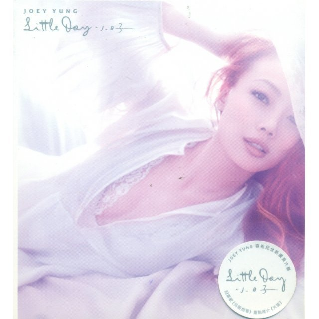 Little Day [CD+DVD]