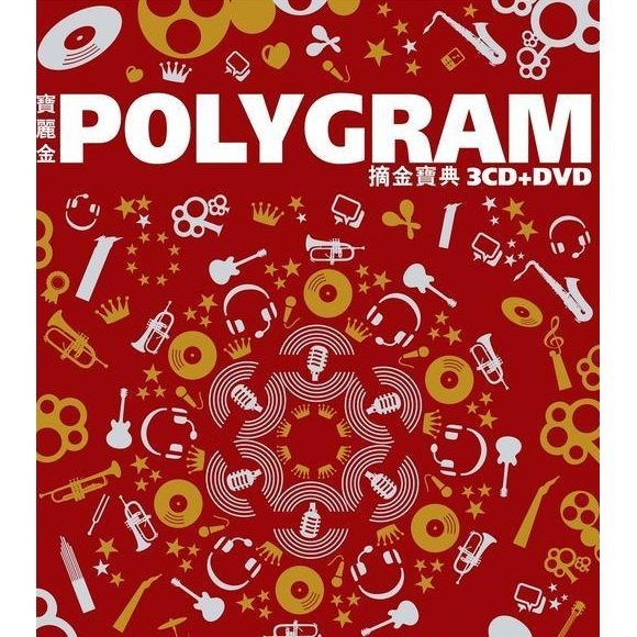 Best Of Polygram [3CD+DVD]