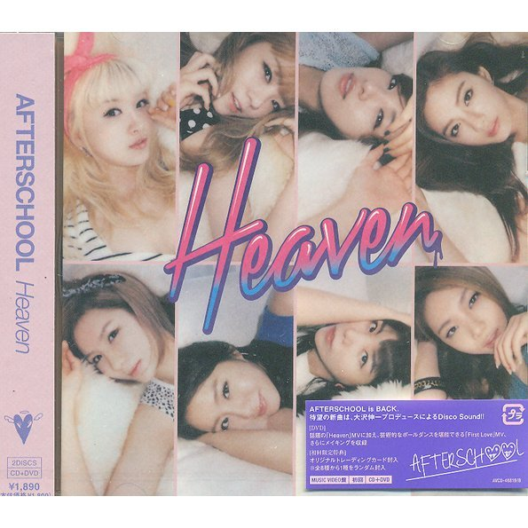 Heaven [CD+DVD]