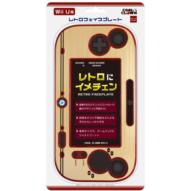 Retro Face Case for Wii U GamePad