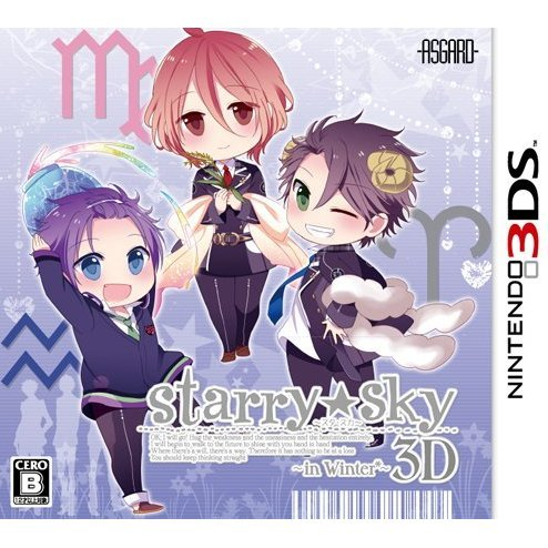 Starry * Sky: In Winter 3D