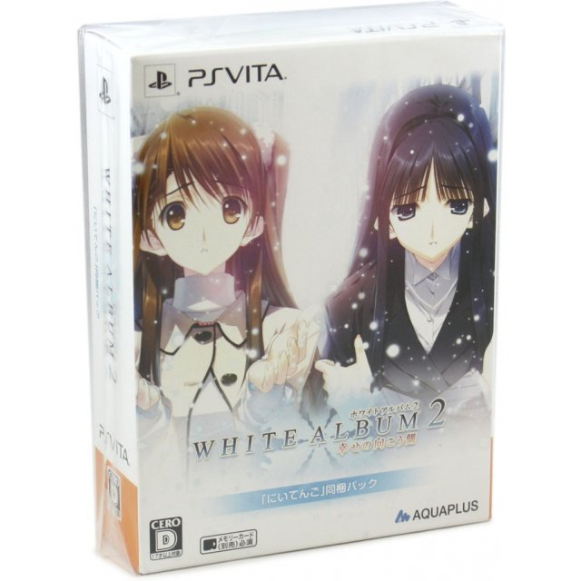 White Album 2: Shiawase no Mukougawa [with Niitengo Pack]