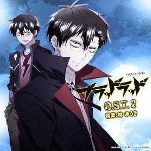Blood Lad Original Soundtrack Vol.2