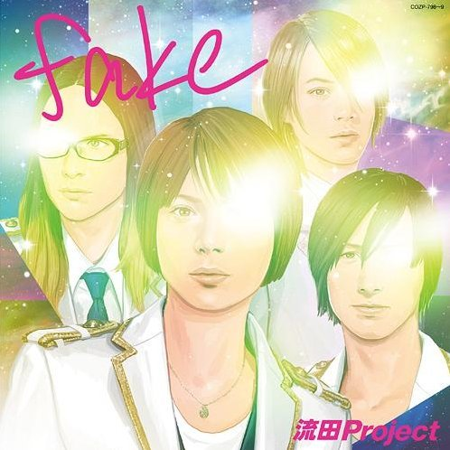 Fake [CD+DVD Limited Edition]