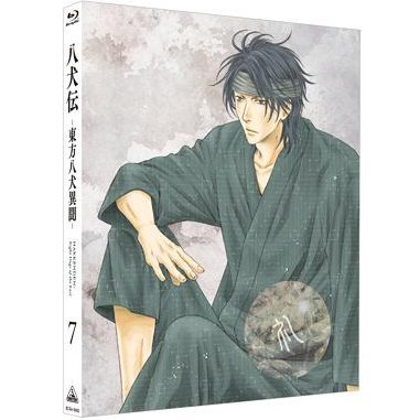 Hakkenden Toho Hakken Ibun Vol.7 [Blu-ray+CD Limited Edition]