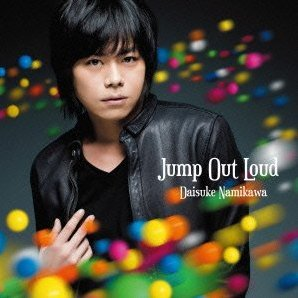 Jump Out Loud [CD+DVD Limited Edition]