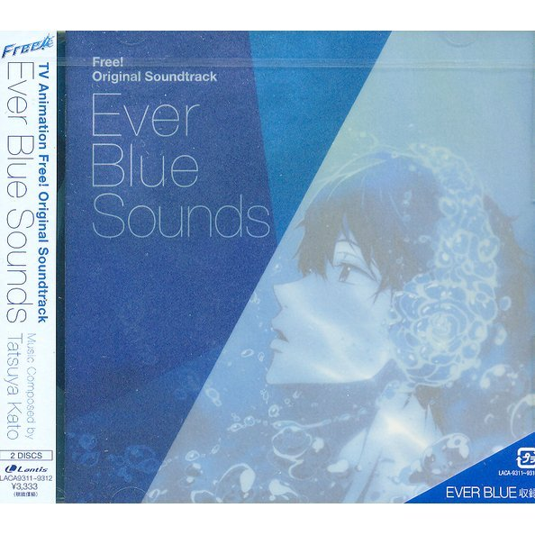 TV Anime: Free! Original Soundtrack Ever Blue Sounds