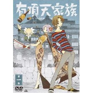 Uchoten Kazoku Vol.1 [DVD+CD]