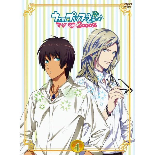 Uta No Prince-sama Maji Love 2000% Vol.4 [DVD+CD]