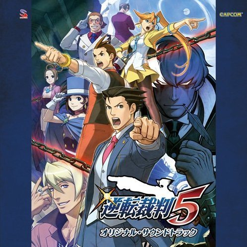 Gyakuten Saiban 5 Original Soundtrack