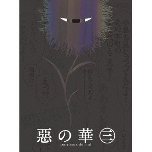 Aku No Hana / The Flowers Of Evil Vol.3 [Blu-ray+CD]
