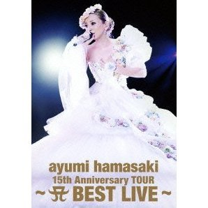15th Anniversary Tour - A Best Live